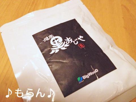 140530 サーモンづくし-2