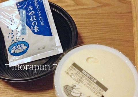 140627 豆乳スープで食べる冷や奴-2