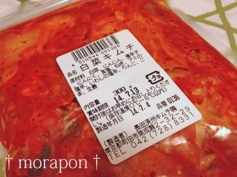 140705 白菜キムチ-2