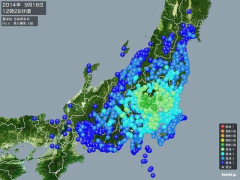 140916 関東地方で震度5弱
