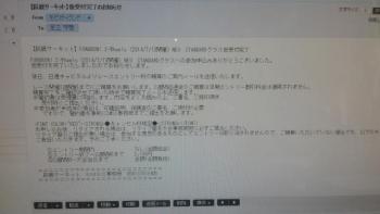 DCIM0009_convert_20140608104128.jpg