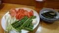生野菜  border=