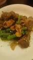 砂肝にんにくの芽炒め