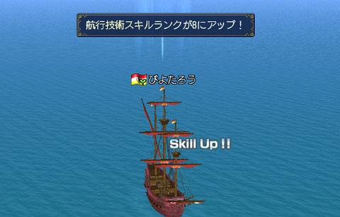 ぴよたろう航行技術8