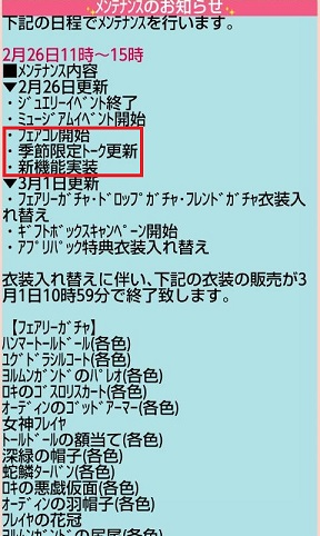 Screenshot_2014-02-22-11-59-18.jpg