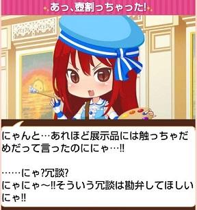 Screenshot_2014-02-26-23-01-39.jpg
