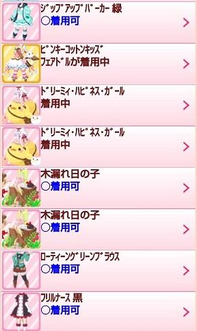Screenshot_2014-04-21-22-59-56.jpg