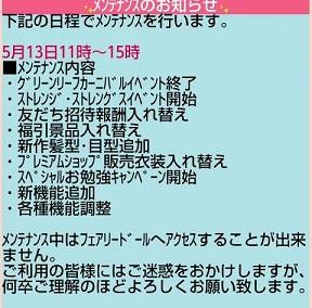 Screenshot_2014-05-10-16-26-03.jpg