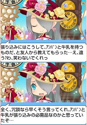 Screenshot_2014-05-23-15-27-11.jpg
