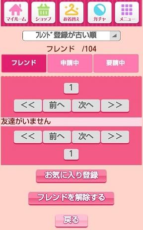 Screenshot_2014-05-28-01-09-54.jpg