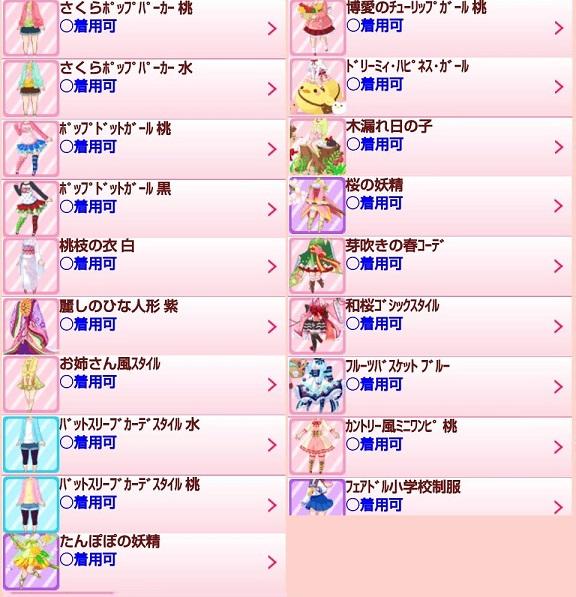 Screenshot_2014-05-30-11-39-43.jpg
