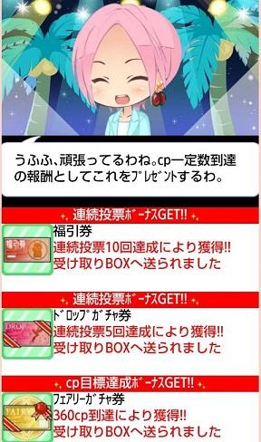 Screenshot_2014-06-05-01-23-33.jpg