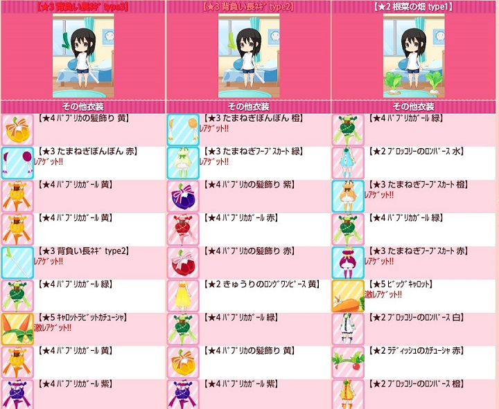 Screenshot_2014-06-05-11-02-48.jpg