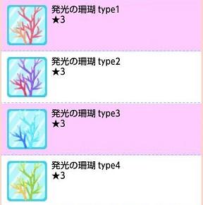 Screenshot_2014-06-12-15-26-40.jpg