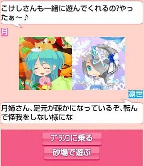Screenshot_2014-06-27-05-27-59.jpg