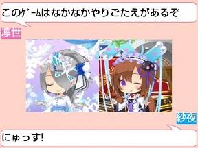 Screenshot_2014-06-27-11-36-40.jpg