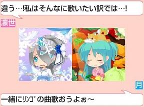 Screenshot_2014-06-27-22-40-17.jpg