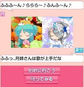 Screenshot_2014-06-27-22-43-15.jpg