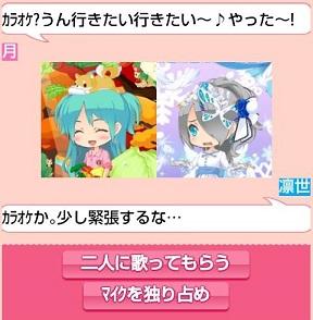 Screenshot_2014-06-27-22-43-29.jpg