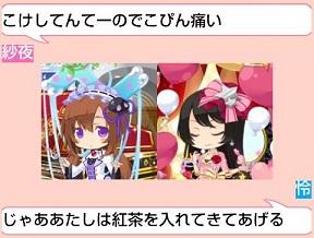 Screenshot_2014-06-27-22-46-22.jpg