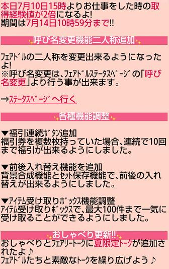 Screenshot_2014-07-10-15-03-50.jpg
