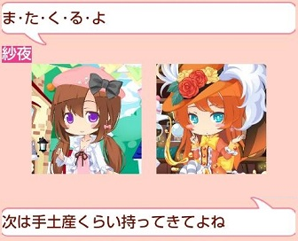 Screenshot_2014-07-10-23-34-01.jpg