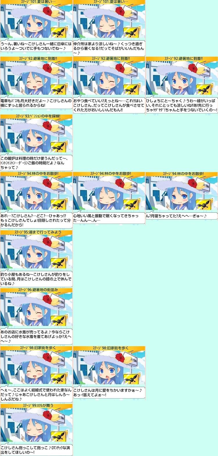 Screenshot_2014-08-02-22-47-380.jpg
