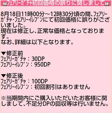 Screenshot_2014-08-18-23-12-14.png