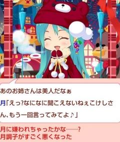 s-Screenshot_2013-11-30-00-26-13.jpg