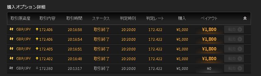 SnapCrab_NoName_2014-8-27_20-20-52_No-00.jpg