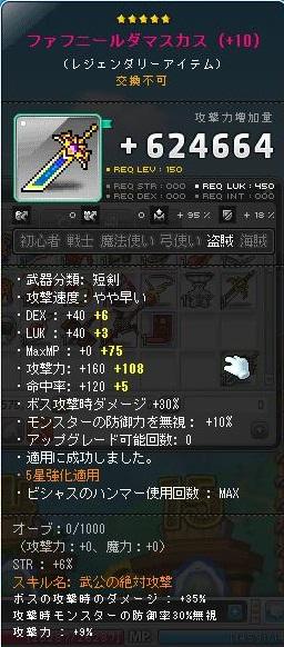 Maple140220_135802.jpg