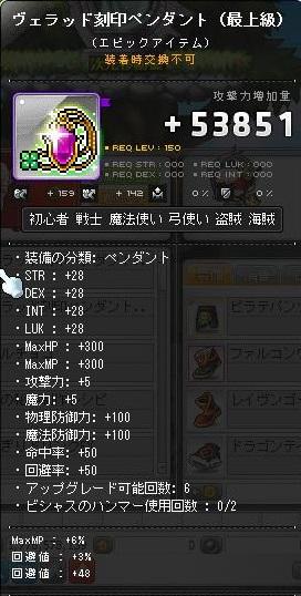 Maple140220_135957.jpg