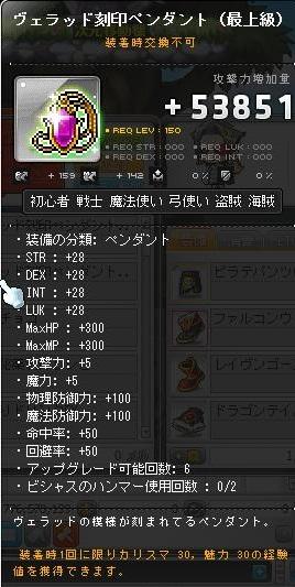 Maple140220_140000.jpg