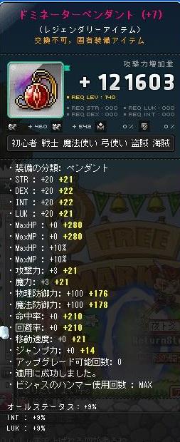 Maple140325_151813.jpg