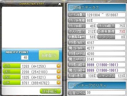 Maple140421_220800.jpg
