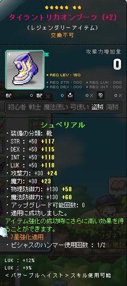 Maple140516_024522.jpg