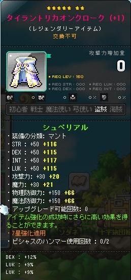 Maple140516_024524.jpg