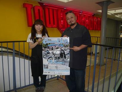 6月28日岡山タワレコ写真