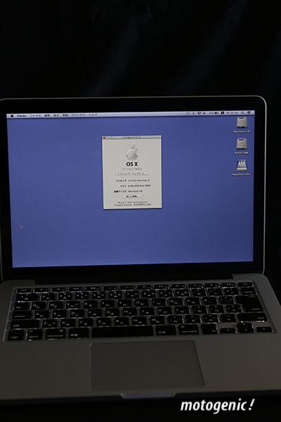 MacOS9.2