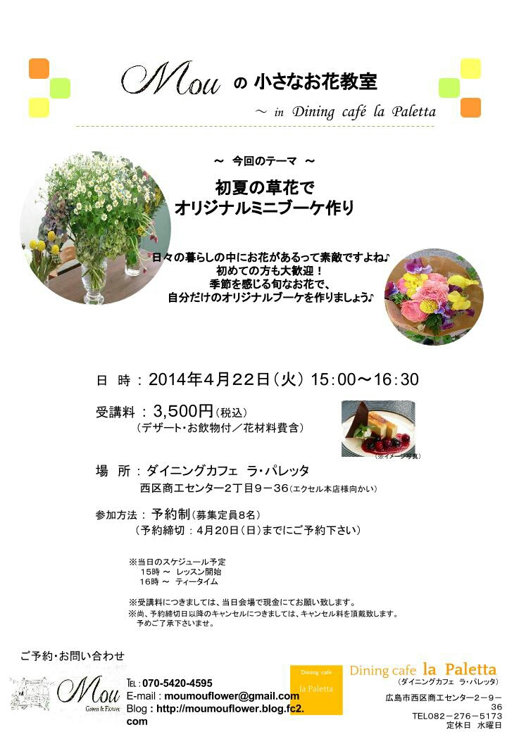 fc2_2014-04-08_23-16-27-605.jpg