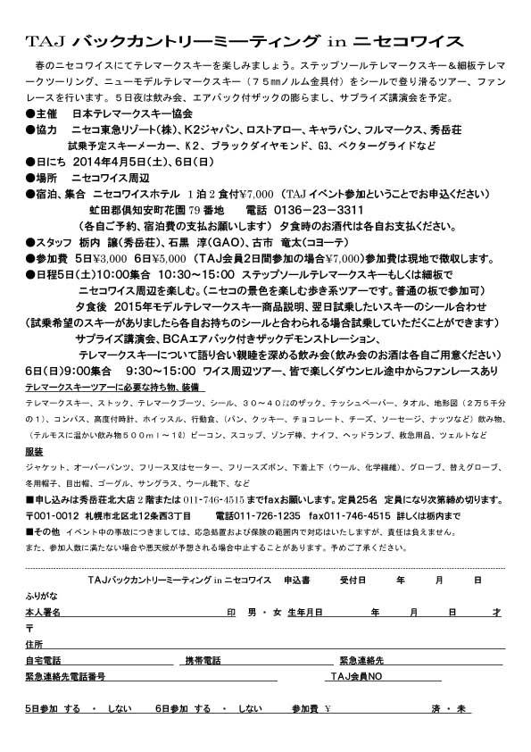 Microsoft-Word---TAJ-BCw.jpg