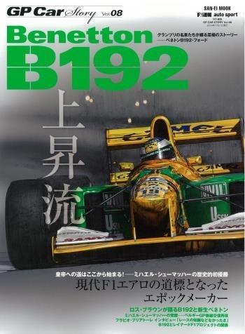 cover-1_20140607212314339.jpg