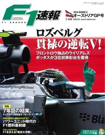 cover_201407010018272ac.jpg