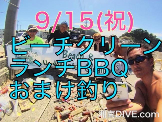 fc2blog_2014091218491519e.jpg