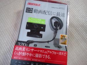 KIMG1540_convert_20140426055202.jpg