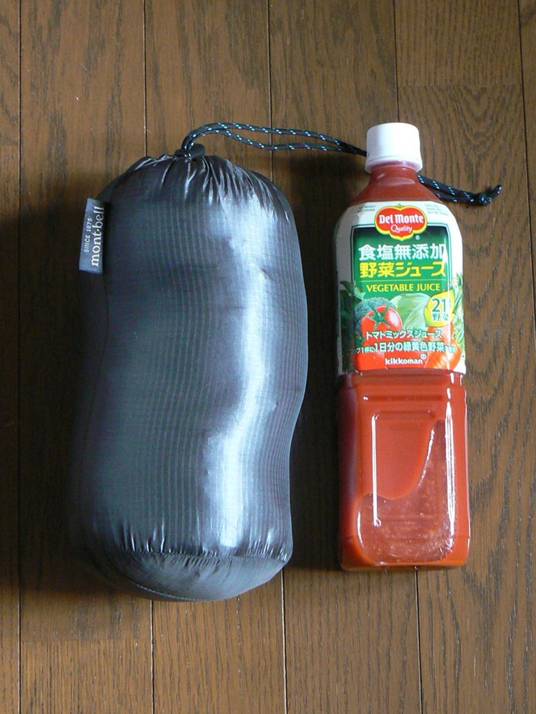 モンベル U.L. ダウンジャケット・黒03