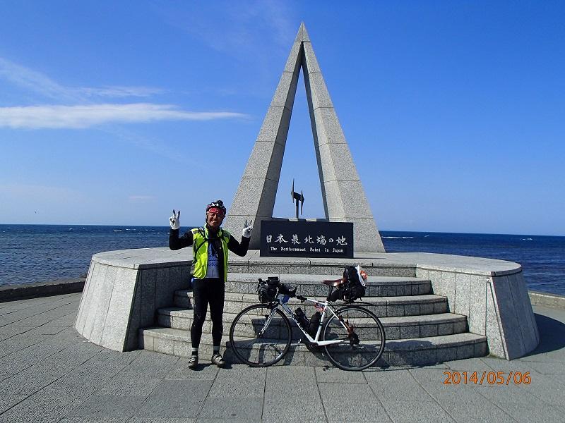 日本最北端(宗谷岬)