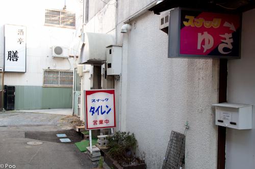 20140424IMG_0628.jpg