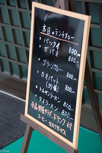 20140607IMG_2742.jpg