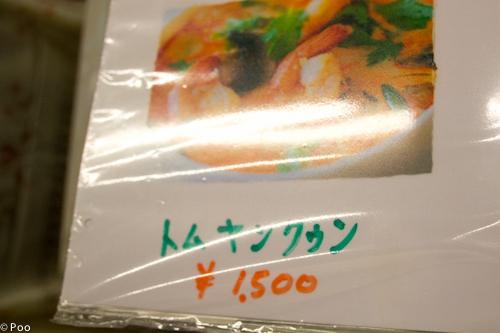 20140607IMG_2786.jpg